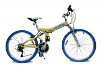 RJ26A Cream Color folding bike