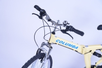 RJ26A Cream Color Handlebar