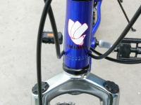 Columba folding bike front logo